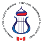 Canadian Foundation of Russian Culture