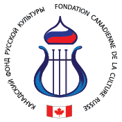 Canadian Foundation of Russian Culture Logo